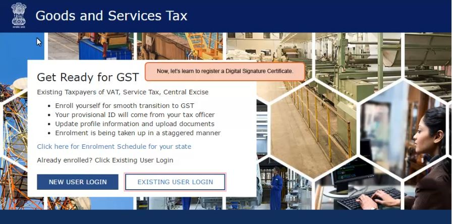 gst-and-dsc-regn