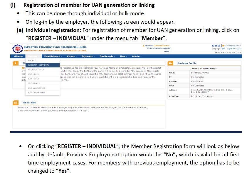 UAN new registration process