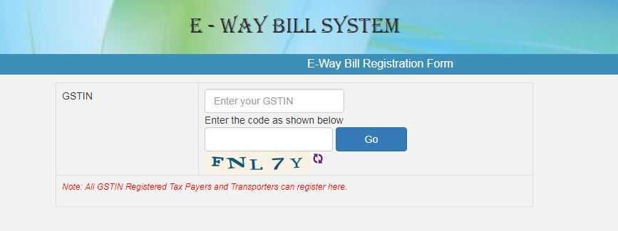 e-way bill regn in karnataka