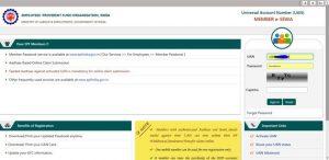 EPFO EPFO Detail Change Home Page