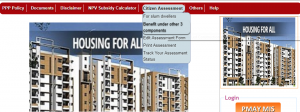Pradhaan Mantri Awas Yojna Home Page