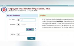 Employee Provident Fund UAN Page