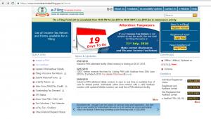 Refund Status Home Page