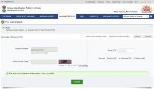 Virtual ID OTP page