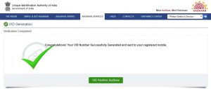 Virtual ID generation Page