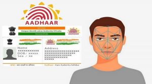 UIDAI-Facial-Recognition