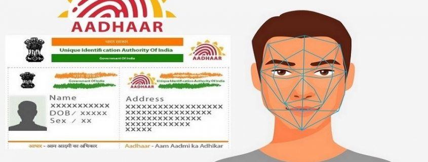 UIDAI-Facial-Recognition