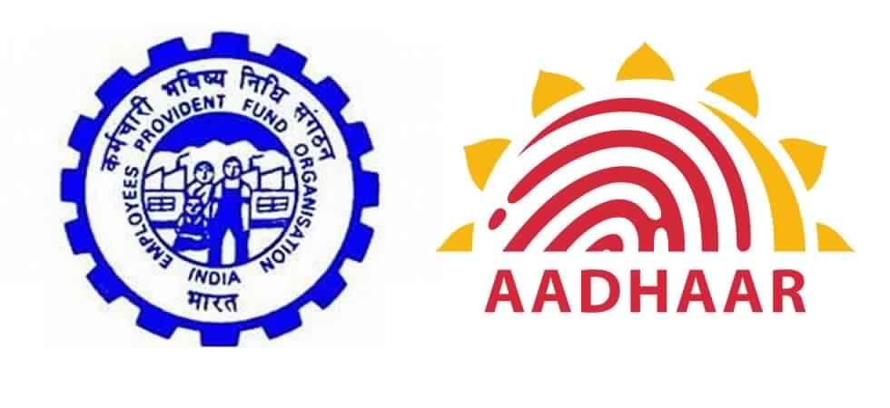 EPFO- Aadhaar