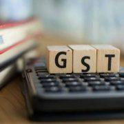 TCS in GST