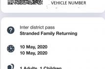 Interdist pass