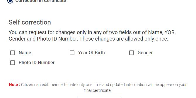 Vaccine certificate correction